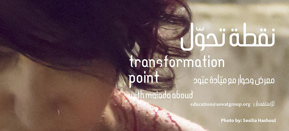 Maiada Aboud - Transformation point